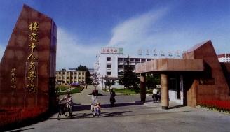 1999年,医院大门建成