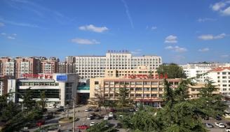 全新的栖霞市人民医院