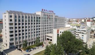2013年,总投资1.3亿元的住院部一号楼投入使用。