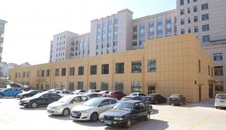 2019年,后勤综合楼投入使用。