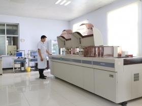 大生化分析仪