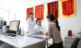 危重孕产妇救治中心