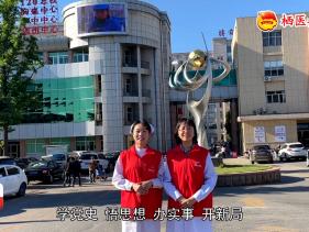 栖霞市人民医院团委—党史快问快答